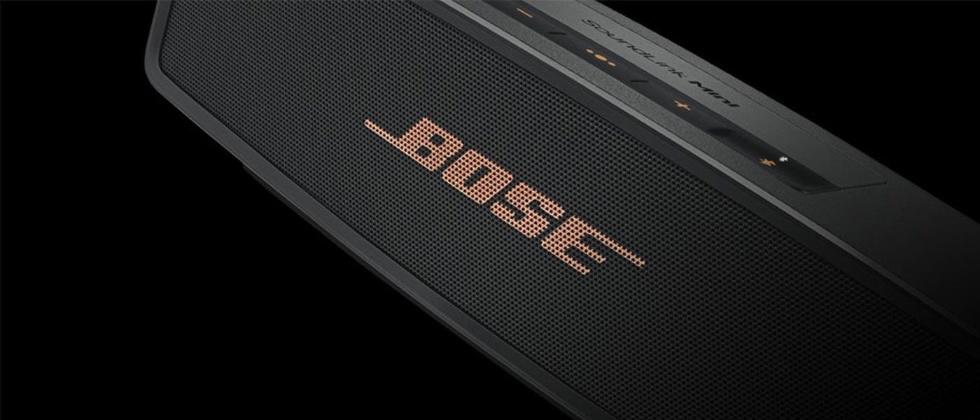 有哪些极大提升生活幸福感的小物件?Bose Soundlink Mini II